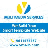 Yellow Multimedia Services, YMS