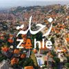 What to do in Zahle