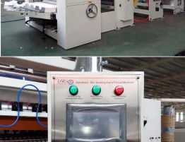 DMS-Machinery-Sanitary-Choueifat